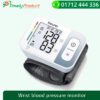 BC -80 Blood Pressure Monitor (WRIST)