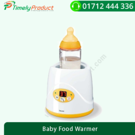 Baby Food Warmer BY 52 Beurer (Germany)