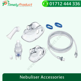 Beurer IH 18 (A)-Nebuliser Accessories