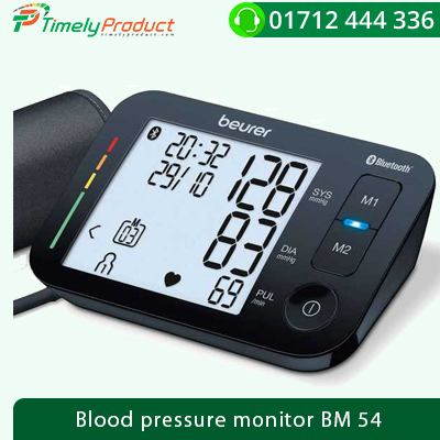 Blood pressure monitor BM 54 Beurer Germany