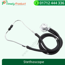 COFOE PVC Dual Tube Professional Stethoscope for Cardiology & General (Black Edition)