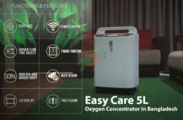 EasyCare Portable Oxygen Concentrator Machine 5LPM Price in BD