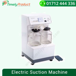 Electric Suction Machine- 8A-24B