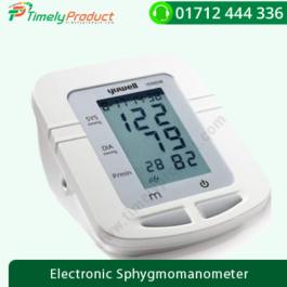 Yuwell YE660B Electronic Sphygmomanometer Household Blood Pressure Measuring Instrument Intelligent Pressure Large LCD Display