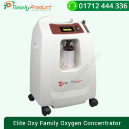 Elite Oxy Family Oxygen Concentrator