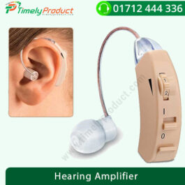 Hearing Amplifier HA 50 Beurer (Germany)