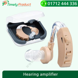 Hearing Aid Amplifier HA 20-Beurer (Germany)