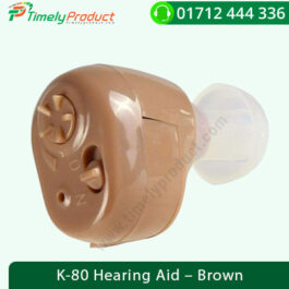 K-80 Hearing Aid – Brown