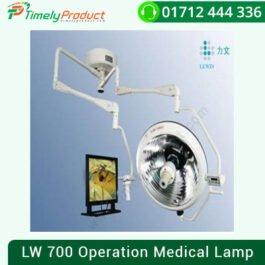 LEWIN LW 700 Operation Medical Lamp