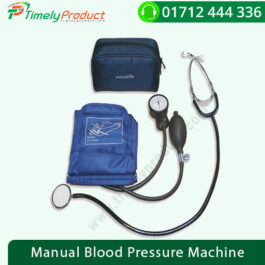Manual Blood Pressure Machine AG1-20 (Microlife)