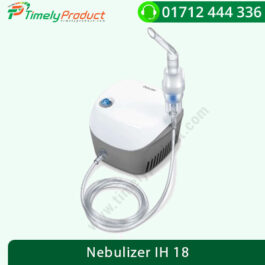 Beurer Nebulizer IH 18 (Germany)