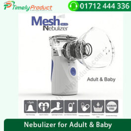 Mesh Nebulizer for Adult & Baby – YM 252 Portable Ultrasonic Inhaler