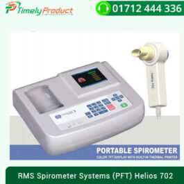 RMS Spirometer Systems (PFT) Helios 702