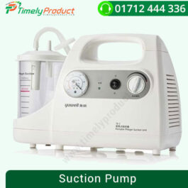 Yuwell Portable Phlegm Suction Pump Unit 7E-C/G
