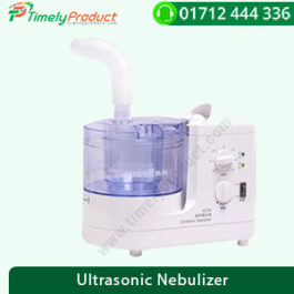 Yuwell Ultrasonic Nebulizer 402AI