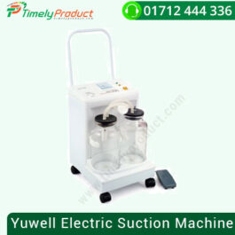 Automatic Yuwell Electric Suction Machine 7A-23B