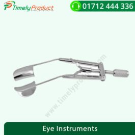 IndoWebal Lieberman Eye Speculum (SS)