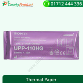 Sony Ultrasound Thermal Paper 110HG