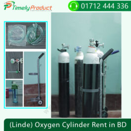 Linde Oxygen Cylinder Rent for One Month | Medical Oxygen Cylinder Rent Sell in Dhaka Bangladesh