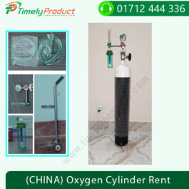 China Oxygen Cylinder Rent Price in Dhaka BD : 3000 Taka [7 Days]