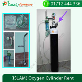 Islam Oxygen Cylinder Rent Service in Dhaka – Monthly Package