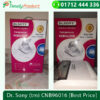 Dr. Sony CNB69016 High Quality Compressor Nebulizer Price in BD
