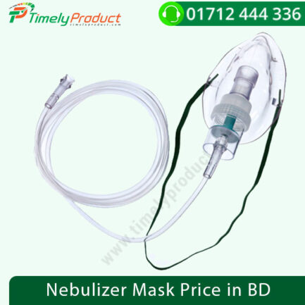 Nebulizer Mask Price in BD